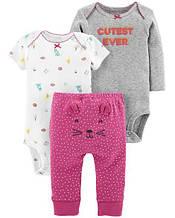 Комплект тройка Картерс (Carter's) для девочки фиолетовый серо-малиновый 12М(72-78 см)