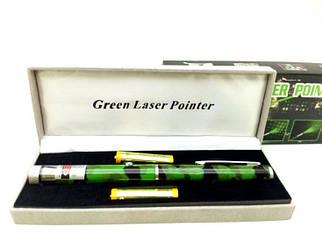 ✅  Лазерная указка камуфляж зеленый