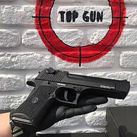 Пистолет сигнальный, стартовый (шумовой), пистолет под холостой патрон