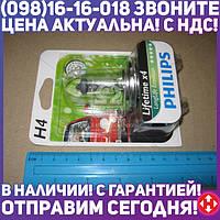 ⭐⭐⭐⭐⭐ Лампа накаливания H4 12V 60/55W P43t-38 LongerLife Ecovision 1шт blister (пр-во Philips) 12342LLECOB1