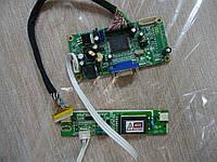 Комплект плат для ЖК монитора (материнская плата Ac204545 2621, инвертор INV2L-S01X и кабель 30 пин LVDS), фото 1