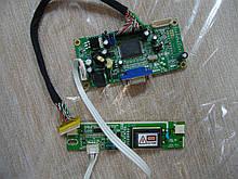 Комплект плат для РК монітора (материнська плата Ac204545 2621, інвертор INV2L-S01X і кабель 30 пін LVDS)