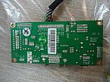 Комплект плат для ЖК монитора (материнская плата Ac204545 2621, инвертор INV2L-S01X и кабель 30 пин LVDS), фото 8