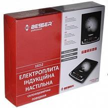 ✅  Электроплита индукционная Besser (Black), фото 3