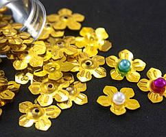"""(20гр ≈ 500 шт) Пайетки """"Цветочки"""" d=13мм (пайетки с отвертием) Цена за 20грамм Цвет - Золото"""