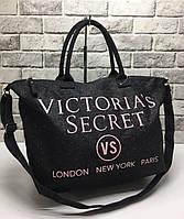 Женская сумка пляжеая спорт шоппер Victorias  Secret