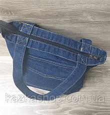 Джинсовая, текстильная сумка, прогулочная, без подклада, один основной отдел, без плечевого ремня, фото 3