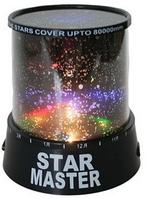 Зоряний нічник-проектор Star Master опт