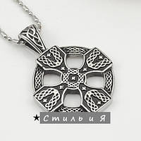 Подвеска мужская Кельтский крест