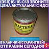 ⭐⭐⭐⭐⭐ Мастика битумная (антикоррозионная) Master Bitum (банка 1,8кг)  4802931014 - Фото