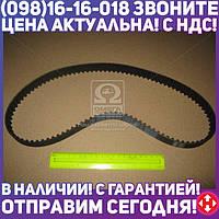 ⭐⭐⭐⭐⭐ Ремень зубчатый ГРМ 103x24.0 (производство  DAYCO)  94638