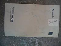 Аналоговая АТС БУ Panasonic KX-TEB308UA, фото 1