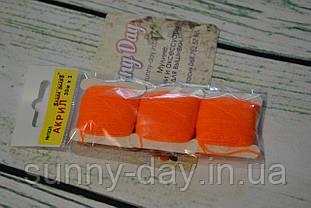 Акрил для вишивки, колір - помаранчевий