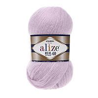 Пряжа Alize ANGORA REAL 40 для ручного вязания полушерсть лиловый №27