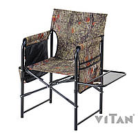 """Кресло складное Vitan """"Режиссер с полкой"""" d25 мм, до 115 кг"""