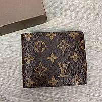 b48e530c1638 Женский кожаный кошелек Louis Vuitton в Украине. Сравнить цены ...