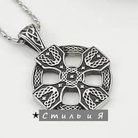 Подвеска женская кельтский крест