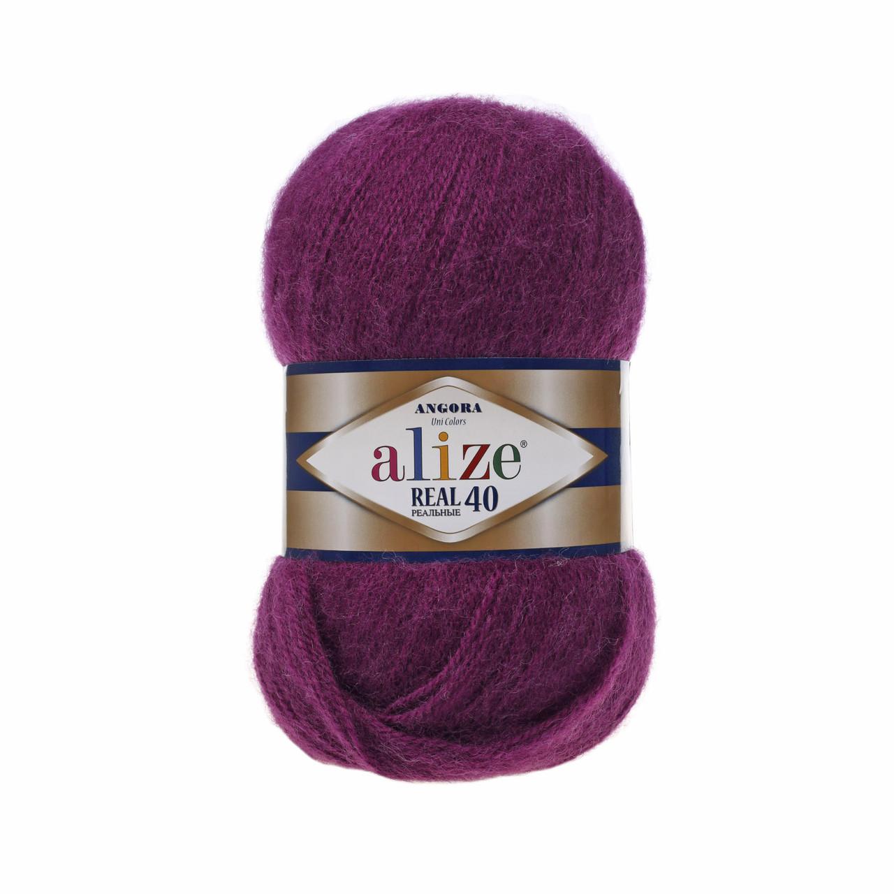 Пряжа Alize ANGORA REAL 40 для ручного вязания полушерсть фуксия №50