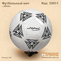 """Футбольный мяч """"John"""""""