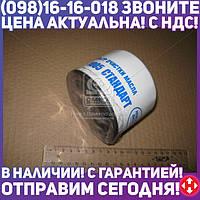 ⭐⭐⭐⭐⭐ Фильтр масляный ВАЗ 2105,2108-2115,Калина, ПРИОРА (NF-1005 гр.упак.) (пр-во Невский фильтр)