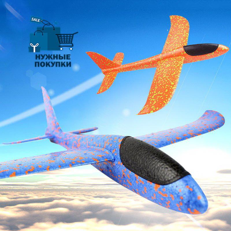 Метальний літак-планер світиться 48 см