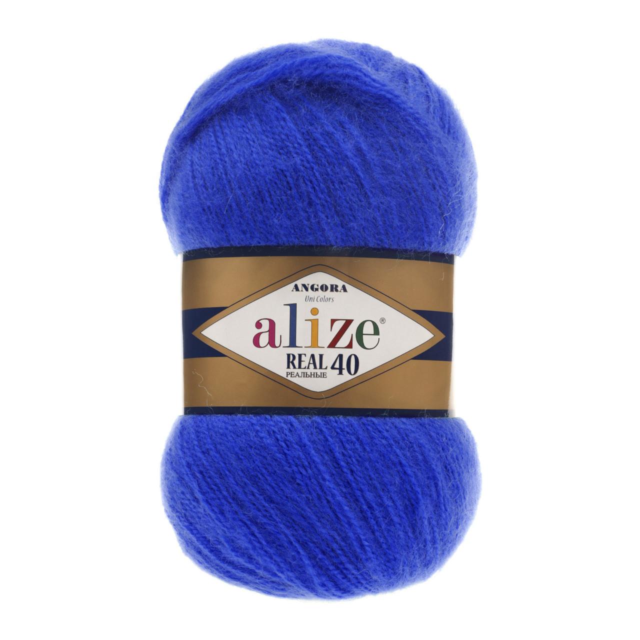 Пряжа Alize ANGORA REAL 40 для ручного вязания полушерсть василек №141
