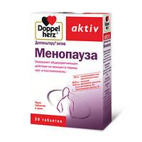 Менопауза-комплекс витаминов для женщин (30табл., Доппельгерц актив,Германия)