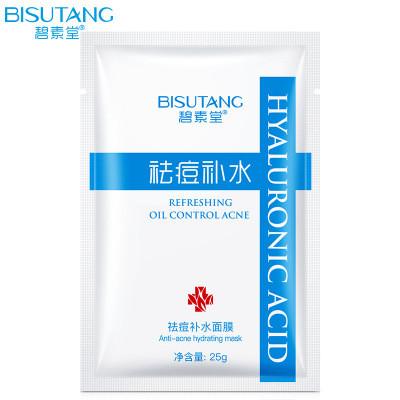Bisutang Тканевая маска для лица с гиалуроновой кислотой, экстрактами гуавы, киви и алое