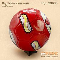 """Футбольный мяч """"miBalon"""""""