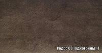 Ткани обивочные мебельные велюр Родос (однотонные)