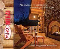 Новый каталог МиксМебель