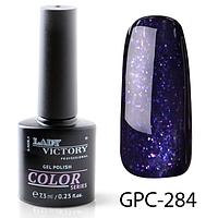 Гель-лак Lady Victory с мерцанием GPC-284, 7.3 мл