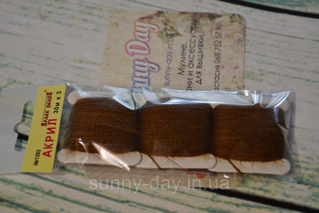 Акрил для вышивки, цвет - коричневый