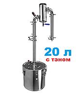 "1.5"" Магнум Профи-2 (АРОМА), 20л с тэном"