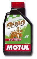 Масло моторное для квадроциклов минеральное MOTUL QUAD 4T SAE 10W40 (1L) 101233