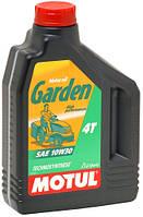 Масло для 4-х тактных двигателей Technosynthese MOTUL GARDEN 4T SAE 10W30 (2L) 101282