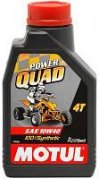 Масло моторное для квадроциклов синтетическое MOTUL POWER QUAD 4T SAE 10W40 (1L) 101468