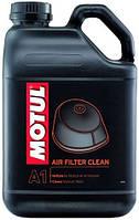 Очищувач повітряних фільтрів мотоциклів MOTUL A1 AIR FILTER CLEAN (5L) 102985
