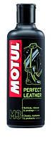 Средство для ухода за кожаными изделиями MOTUL M3 PERFECT LEATHER (250ML) 102994