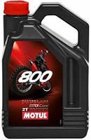 Масло моторное для мотоциклов синтетическое MOTUL 800 2T FACTORY LINE OFF ROAD (4L) 104039