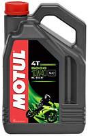 Масло моторне для мотоциклів напівсинтетичне MOTUL 5000 4T SAE 10W40 (4L) 104056