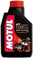 Масло моторное для мотоциклов синтетическое MOTUL 7100 4T SAE 10W50 (1L) 104097