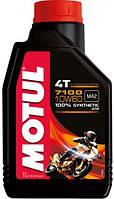 Масло моторное для мотоциклов синтетическое MOTUL 7100 4T SAE 10W60 (1L) 104100