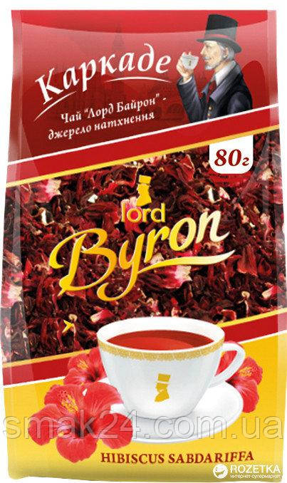 Чай каркаде Lord Byron 80 г Украина