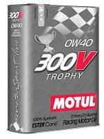 Масло моторное синтетическое  MOTUL 300V TROPHY SAE 0W40 (2L) 104240