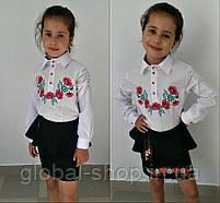 """Юбка для девочки """"Баска с вышивкой"""" ,рост :122-128-134-140 и размеры подросток 38-40-42-44код 0502-5, фото 2"""