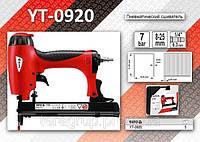 Пневматический степлер для скоб 8-25мм, YATO YT-0920