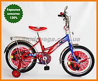 Двухколесные велосипеды для детей | Спайдермен 18