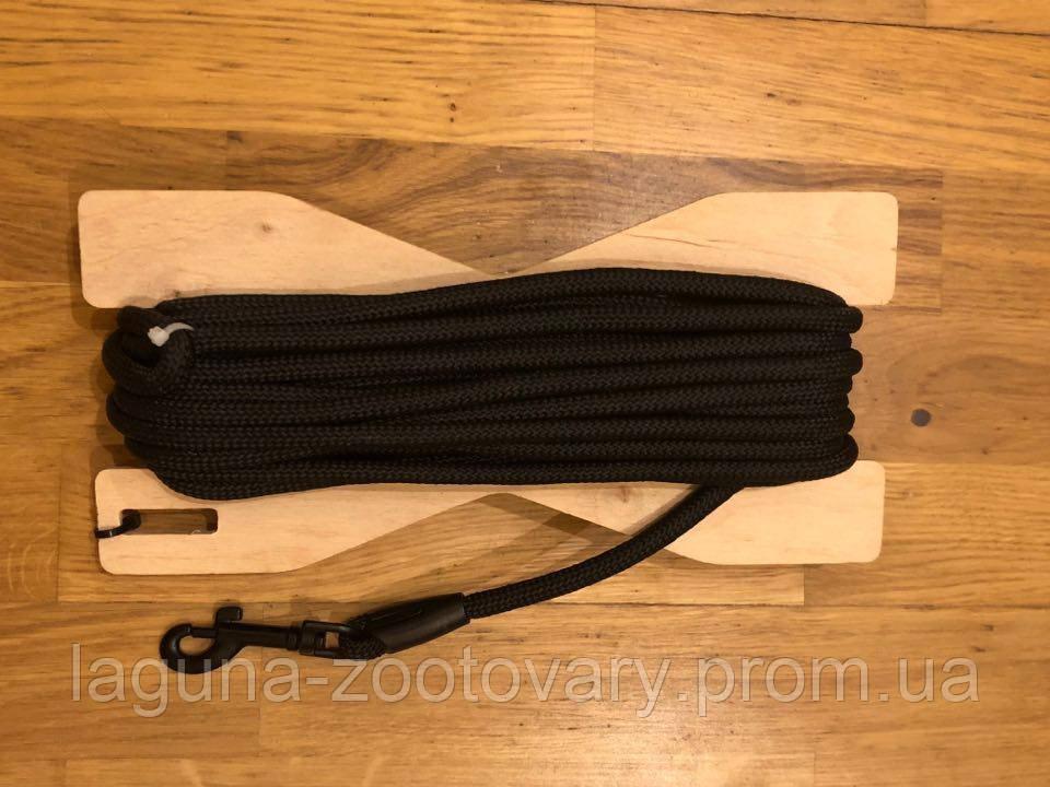 АКТИВ 10.6метров/7мм Тренировочный поводок для собак, круглый, черный, доставка