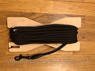 Тренировочный поводок АКТИВ 10.6метров/7мм для собак, круглый, черный, доставка